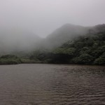 Lago Tenorio in the mist