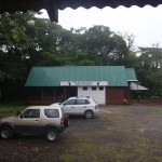 The new restaurant at the entrance to Volcan Tenorio National Park