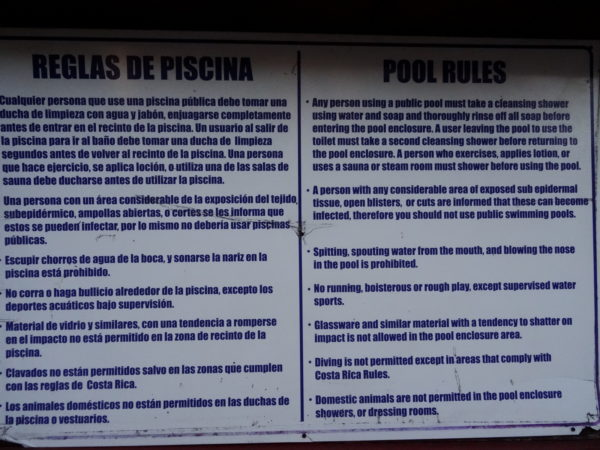 Serious shower requirements for the pool